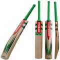 Gray Nicolls Fusion 1200 Cricket Bat